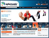 «SPb-music». Живи играя ;-) 2010