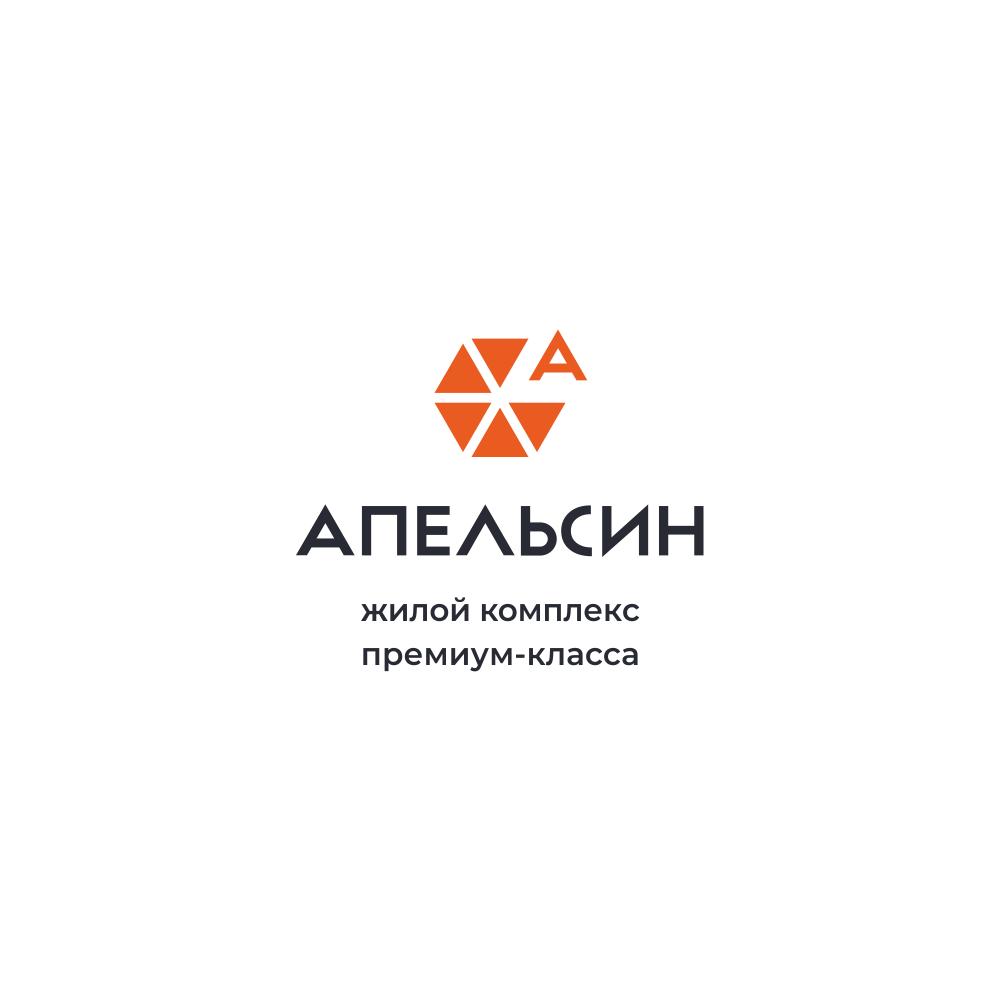 Логотип и фирменный стиль фото f_6295a60846de4cd1.png