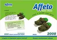 Каталог обуви «Affeto». Лето