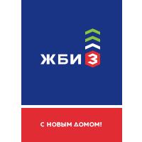 Завод ЖБИ-3. Рекламные модули