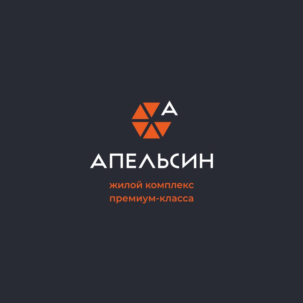 Логотип и фирменный стиль фото f_8275a60846660497.png