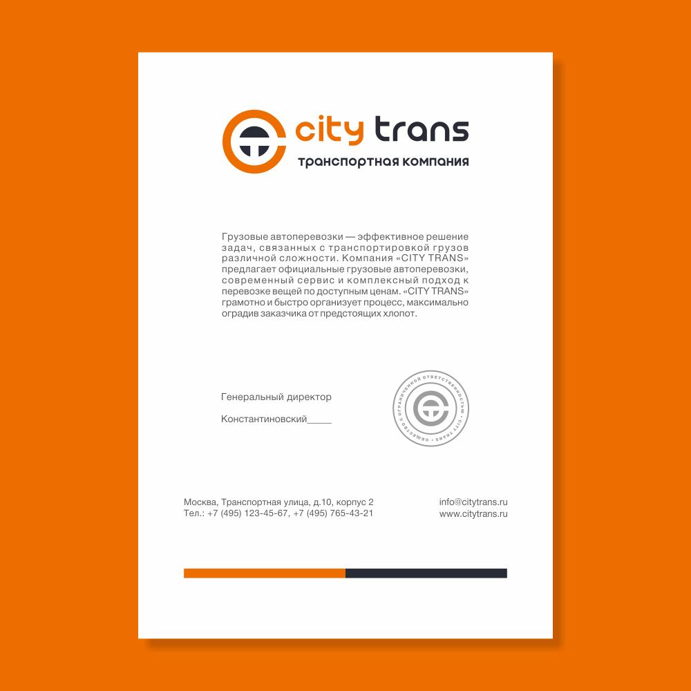 Разработка Логотипа транспортной компании фото f_8375e740b45e0114.jpg