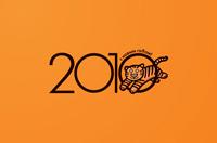 С новым годом! Баннер