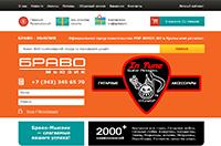 Дизайн сайта Браво-Мьюзик 2014