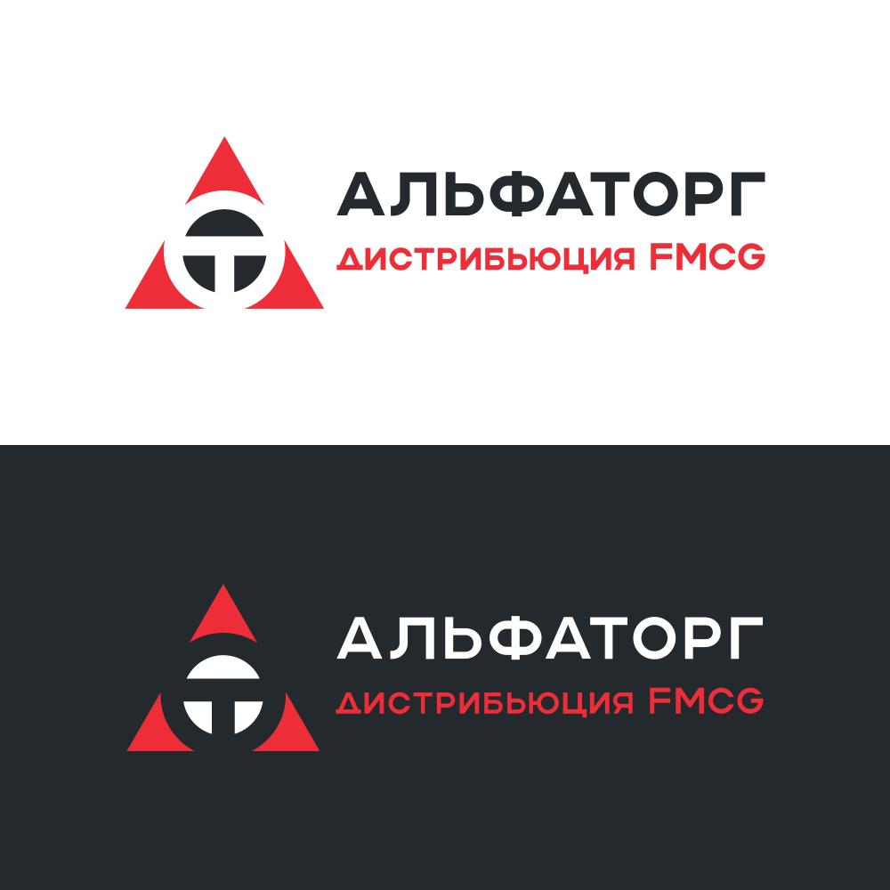 Логотип и фирменный стиль фото f_9495ef67728304fa.jpg