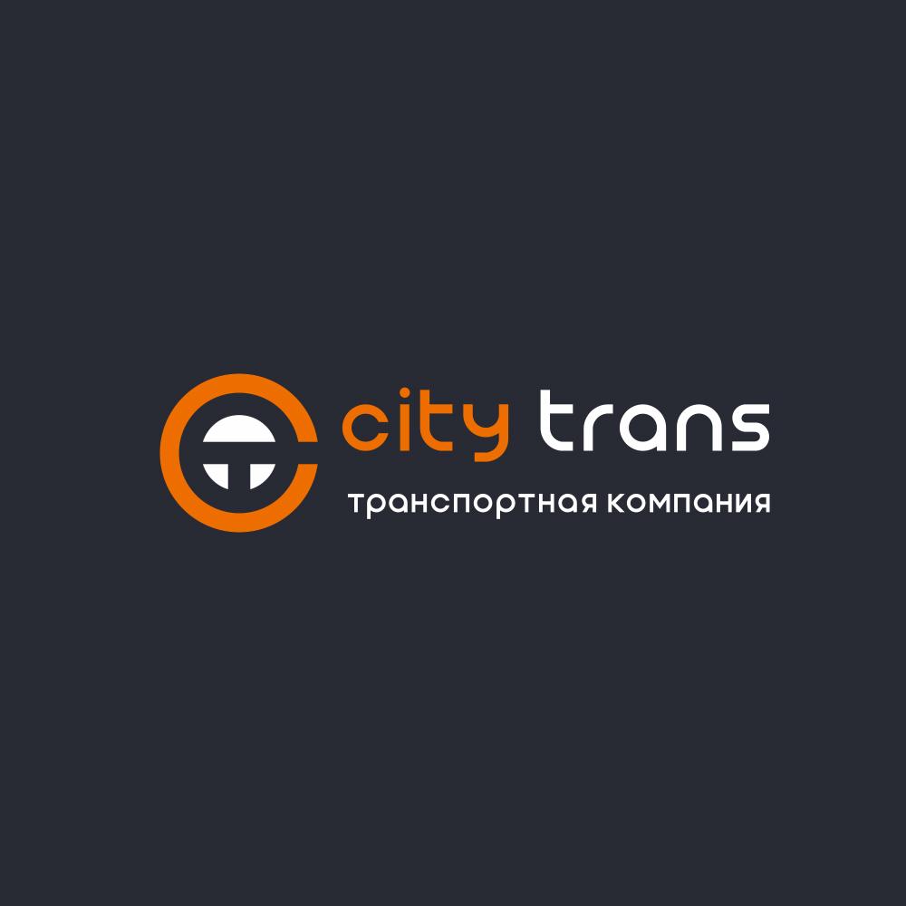 Разработка Логотипа транспортной компании фото f_9635e740b3333e4b.jpg