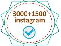3000+1500 бесплатно подписчиков в инстаграм