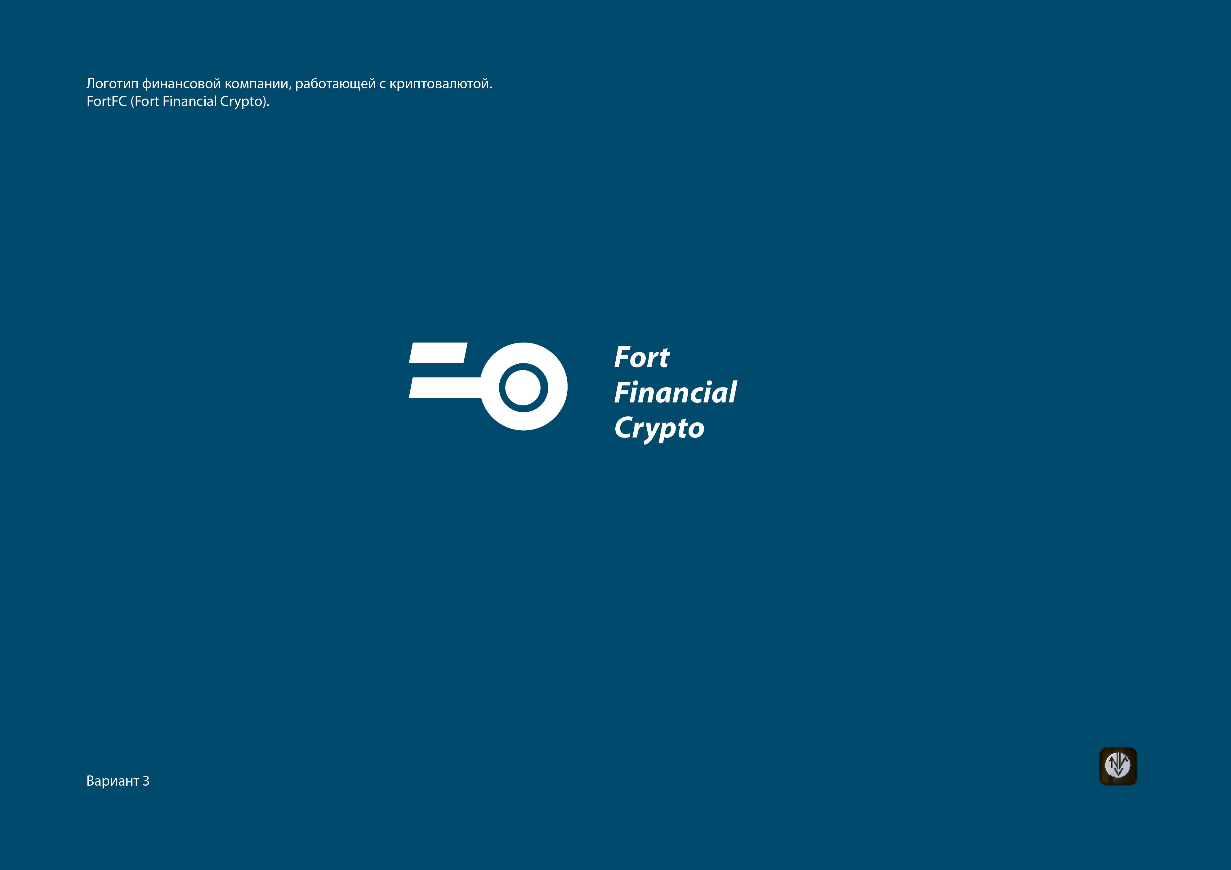 Разработка логотипа финансовой компании фото f_0245a888cff0c242.png