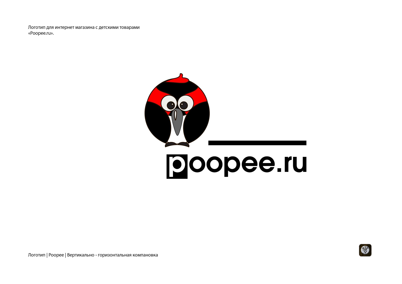 Разработка элементов фирменного стиля, логотипа и гайдлайна  фото f_1105ad3b5a345df3.png