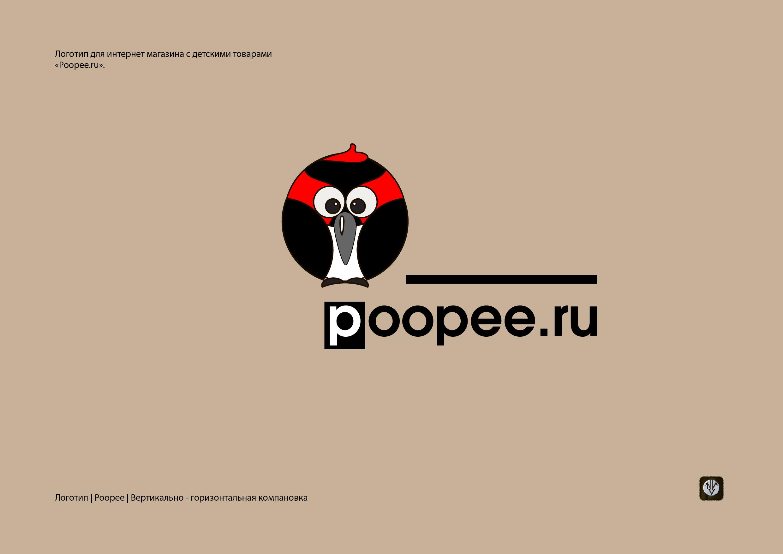 Разработка элементов фирменного стиля, логотипа и гайдлайна  фото f_1785ad3b5a8251fb.png