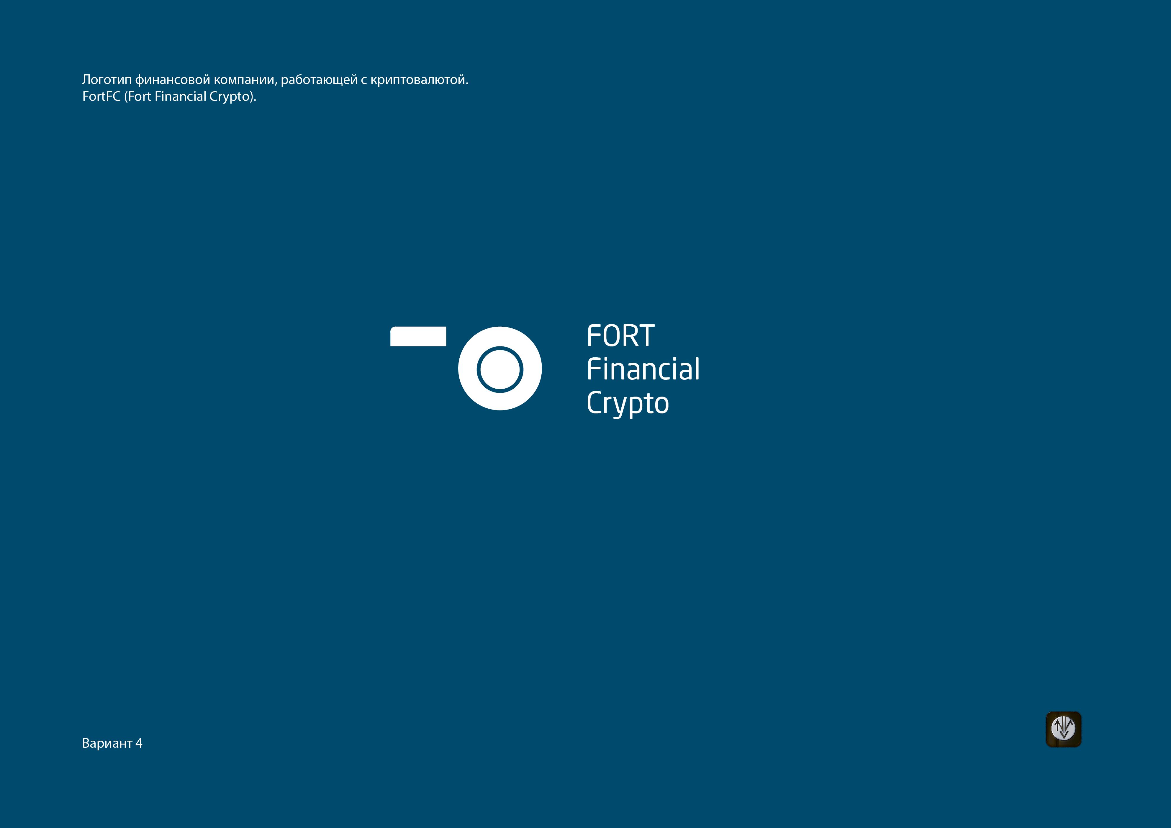 Разработка логотипа финансовой компании фото f_2925a888d10cef32.png