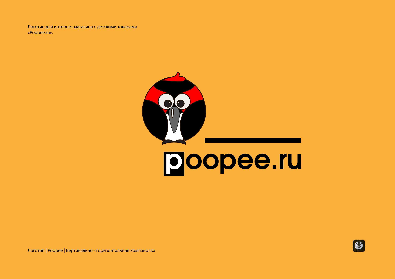 Разработка элементов фирменного стиля, логотипа и гайдлайна  фото f_6315ad3b5ac70ea0.png