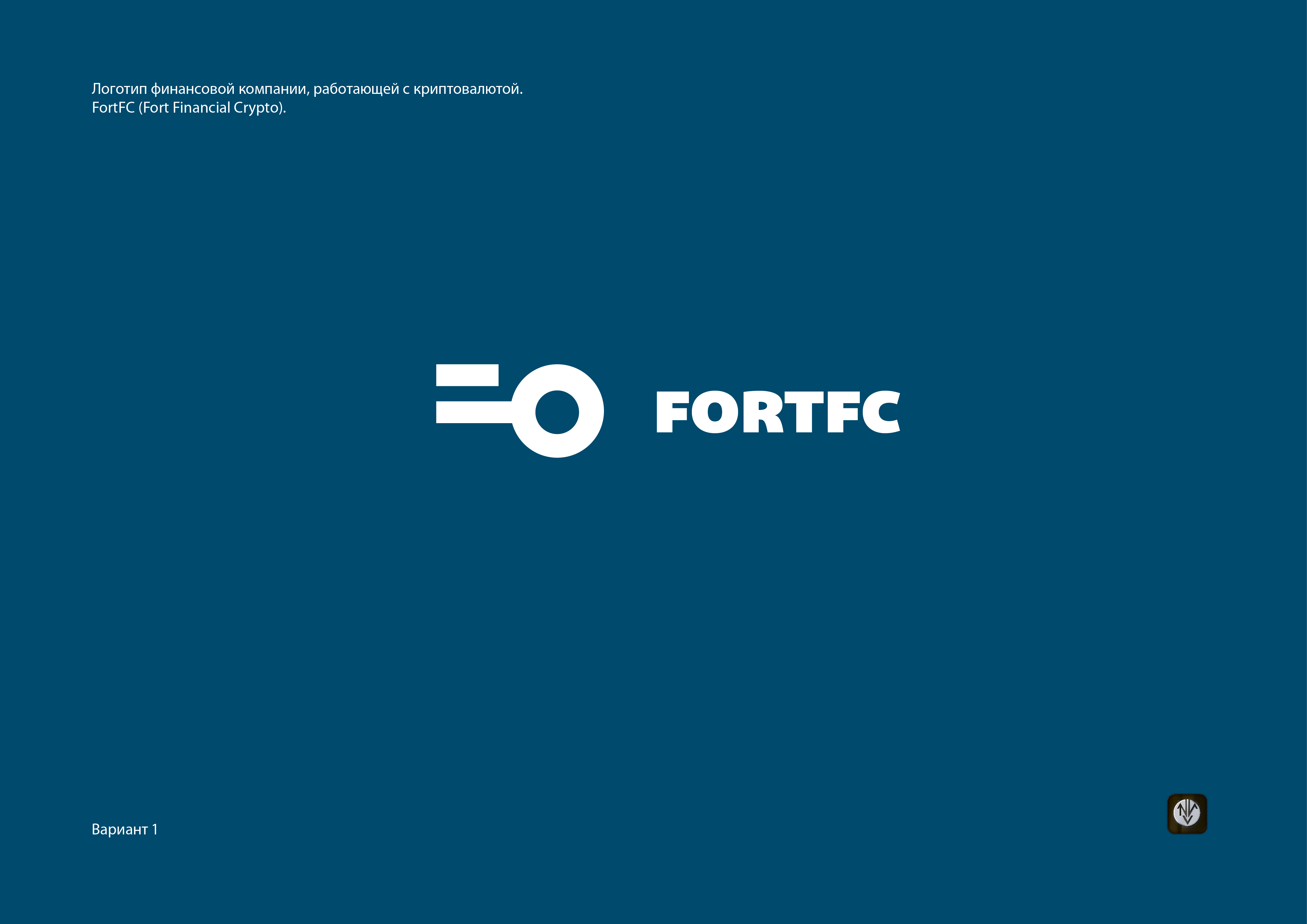 Разработка логотипа финансовой компании фото f_7245a888cf3988c4.png