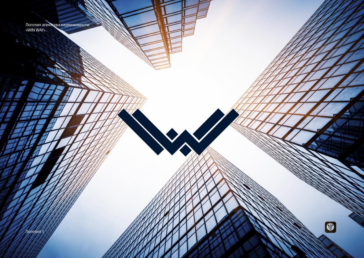 Логотип для агентства недвижимости фото f_7835aaece0fa3b51.png
