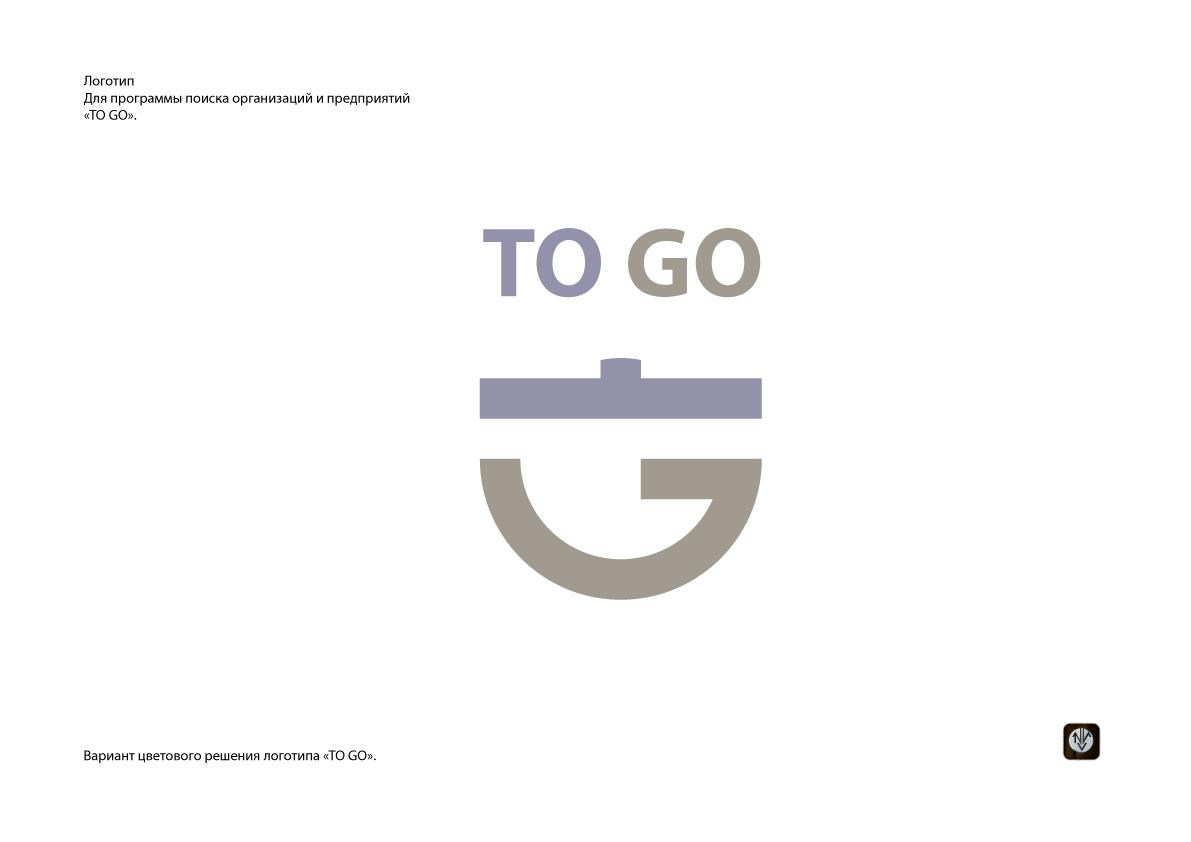 Разработать логотип и экран загрузки приложения фото f_8575a829f3b594ae.png