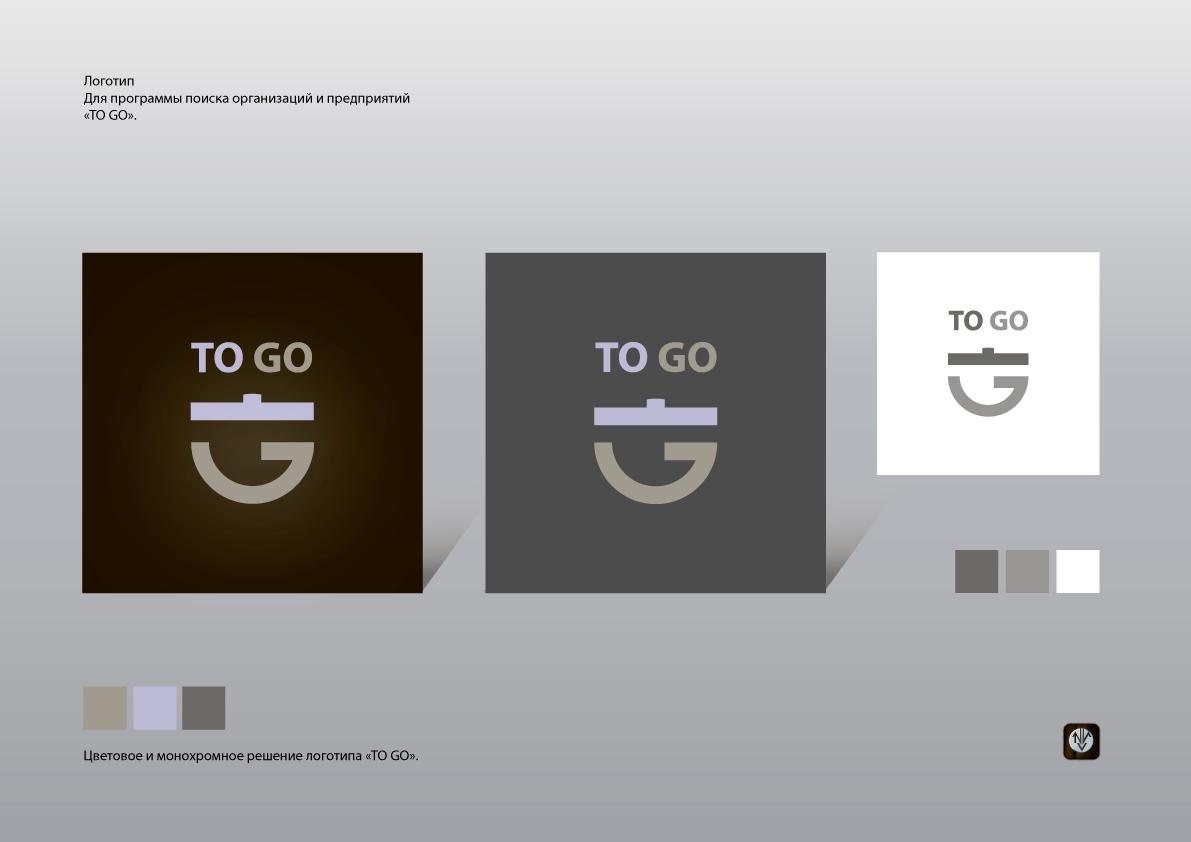 Разработать логотип и экран загрузки приложения фото f_8715a829eae6e8da.png