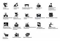 Иконки  MACHIZON