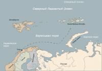 Тромсе-карта