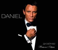 """Портрет в стиле polygon pop-art в векторе Adobe Illustrator """"Daniel"""""""