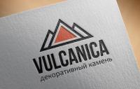 Вулканика