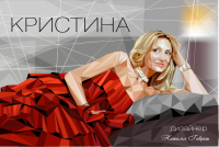 """Портрет по фото в векторе в стиле polygon pop-art """"Кристина"""""""