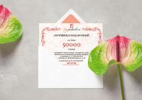 Сертификат Luxpodarki