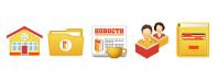 Библиотека-иконки