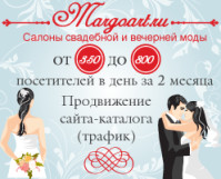 Margoart