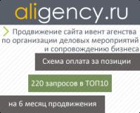 aligency.ru
