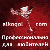 алкоголь.ком