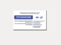 Питерснаб-визитка