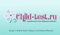 Child-test