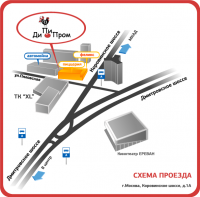 Карта проезда ДиПиПром_Москва
