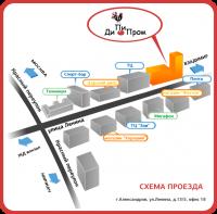 Карта проезда ДиПиПром_Александров