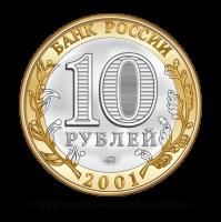 Монета в векторе