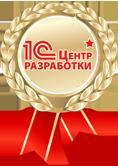Медаль 1С