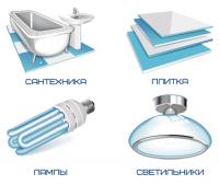 Иконки-сантехника
