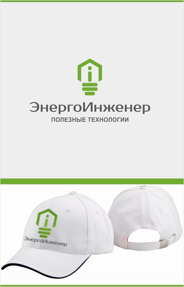 Логотип для инженерной компании фото f_08951c8386e69711.png