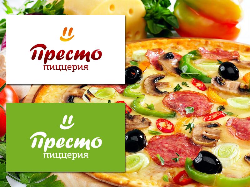 Престо пиццерия - 1-ое место в конкурсе