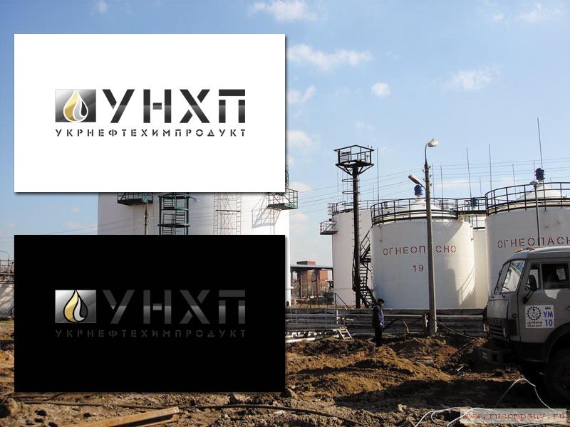 УкраинНефтеХимПродукт - 1-ое место в конкурсе