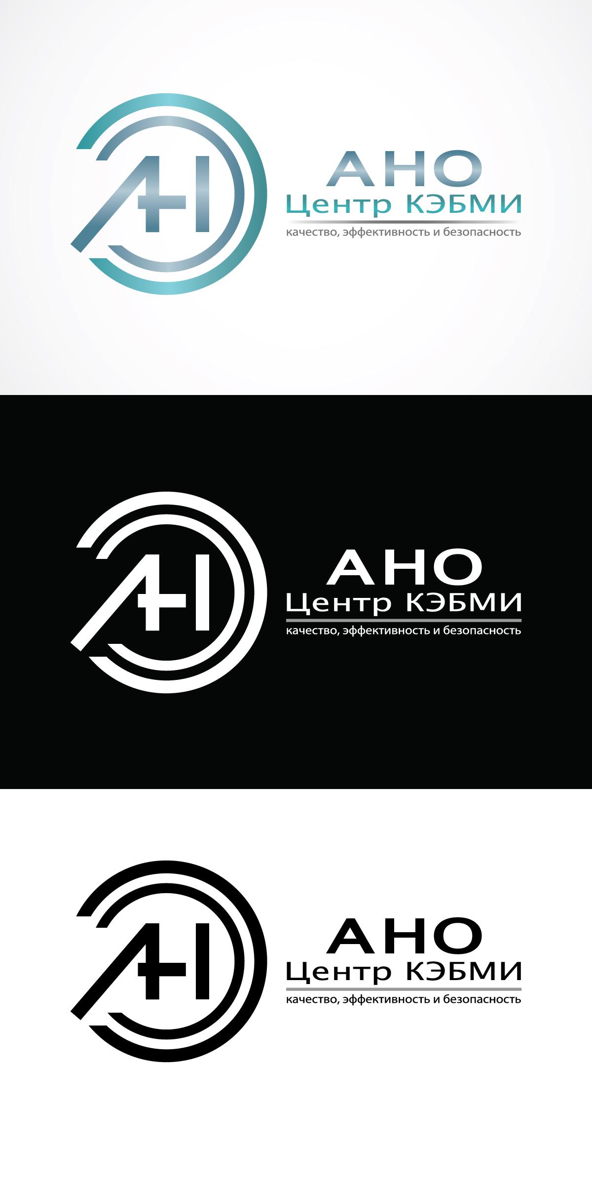 Редизайн логотипа АНО Центр КЭБМИ - BREVIS фото f_4255b1e7785607c2.jpg