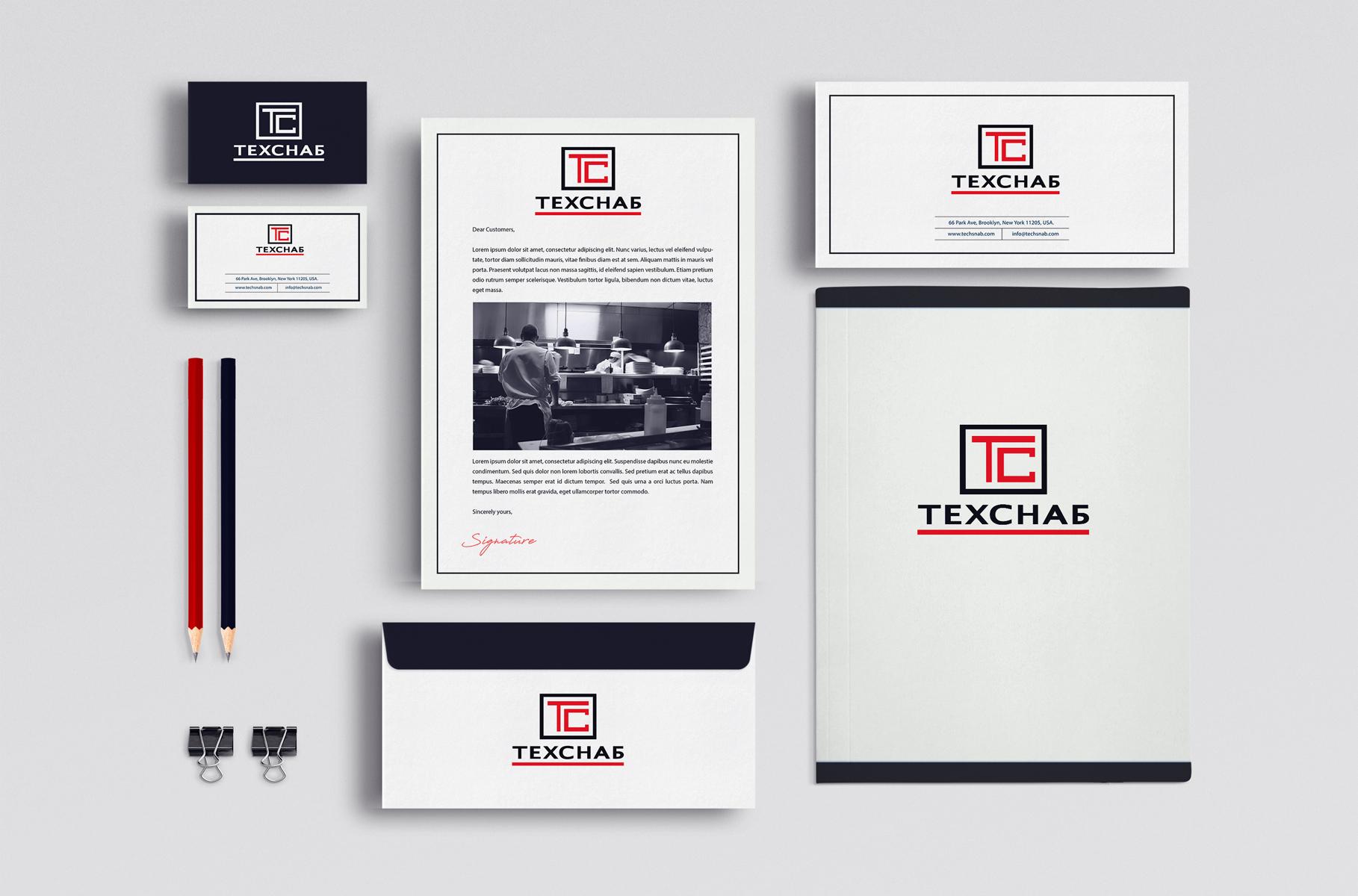 Разработка логотипа и фирм. стиля компании  ТЕХСНАБ фото f_4905b1cf45e4666e.jpg