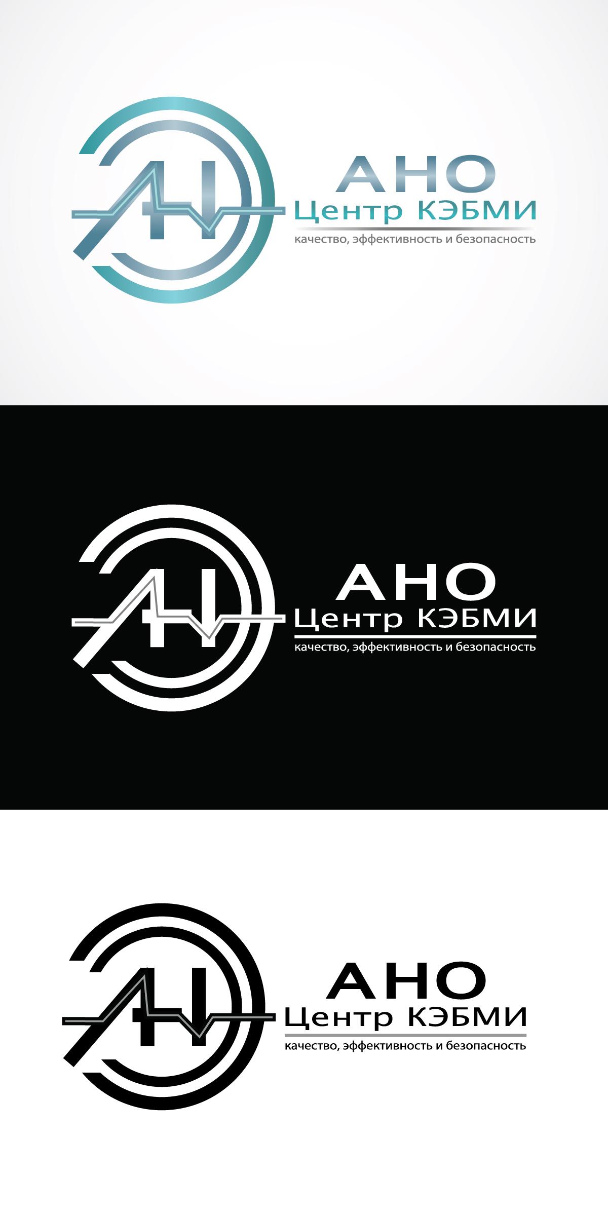 Редизайн логотипа АНО Центр КЭБМИ - BREVIS фото f_4915b1e777d92d6d.jpg
