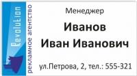 f_4fbd160d1aef3.jpg