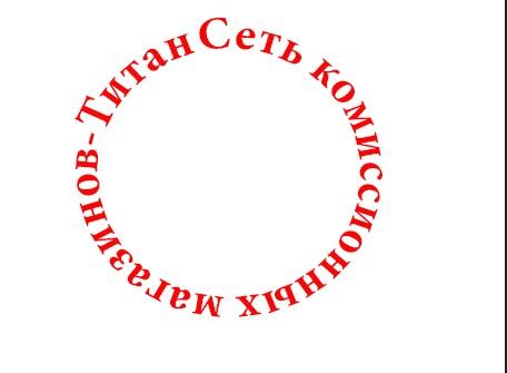 Разработка логотипа (срочно) фото f_3505d4b33154f5c0.jpg