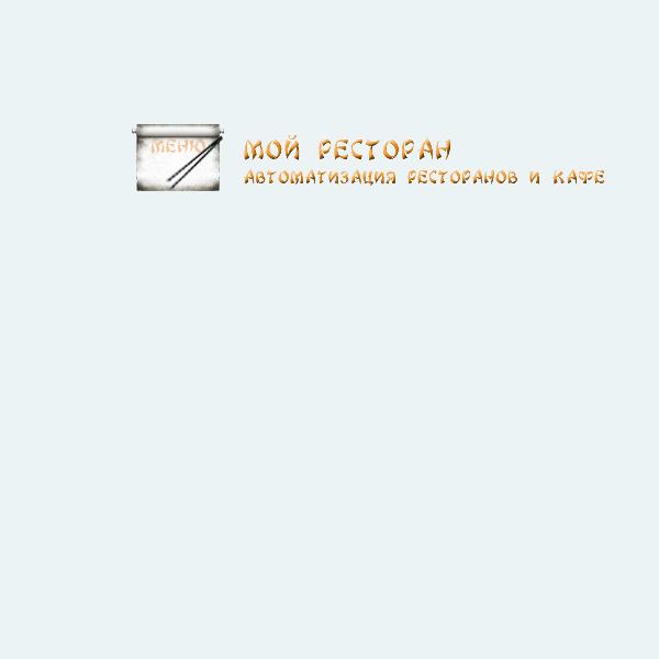 Разработать логотип и фавикон для IT- компании фото f_4005d532720b735c.jpg