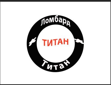 Разработка логотипа (срочно) фото f_8535d4b1c3401a4d.jpg