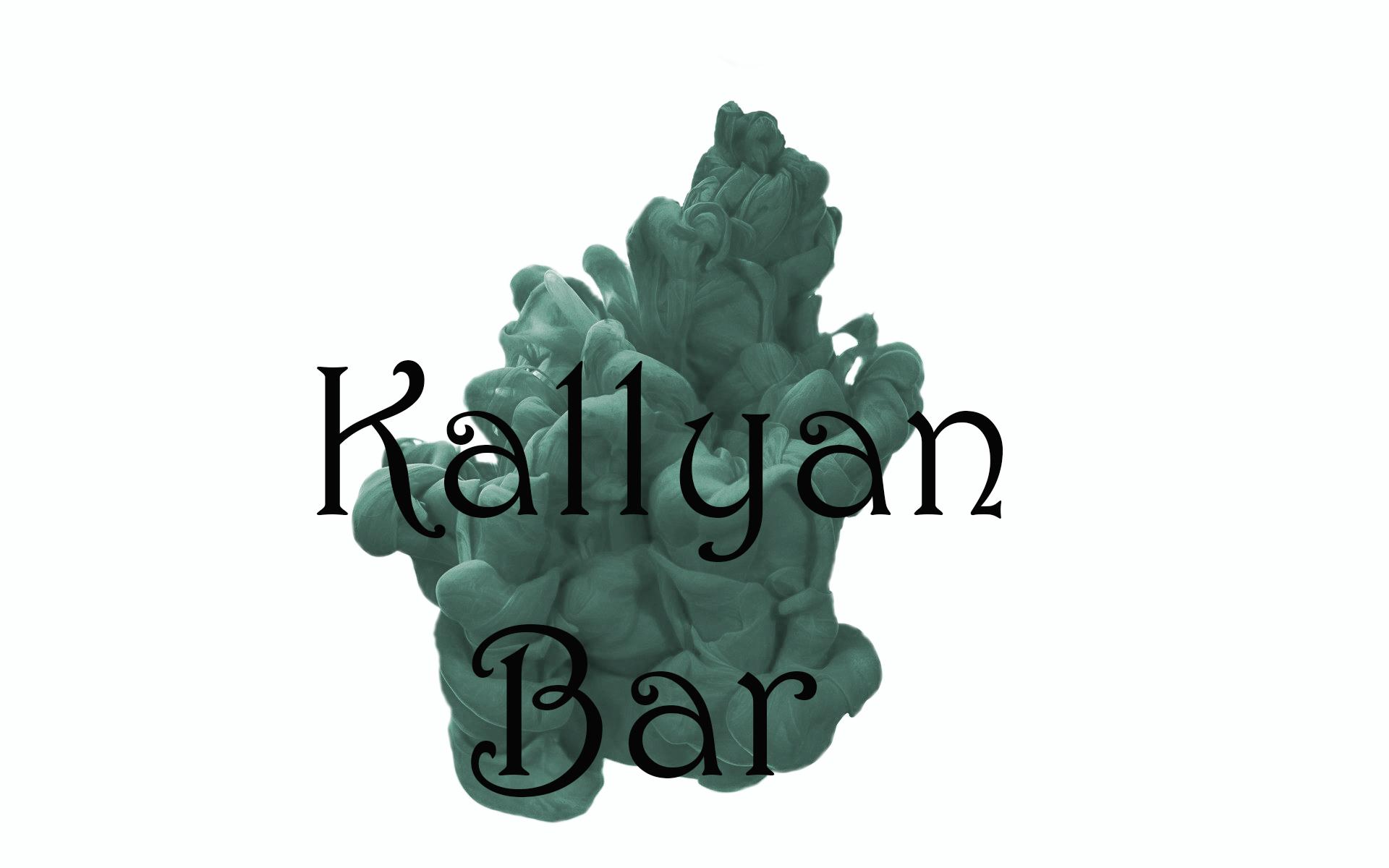 Разработать логотип кальянной с названием фото f_4145786476eae9a0.jpg