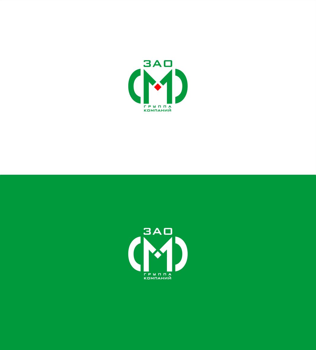 Дизайнер для разработки Логотипа для организации !СРОЧНО! фото f_0385a27bd4e70eaa.png