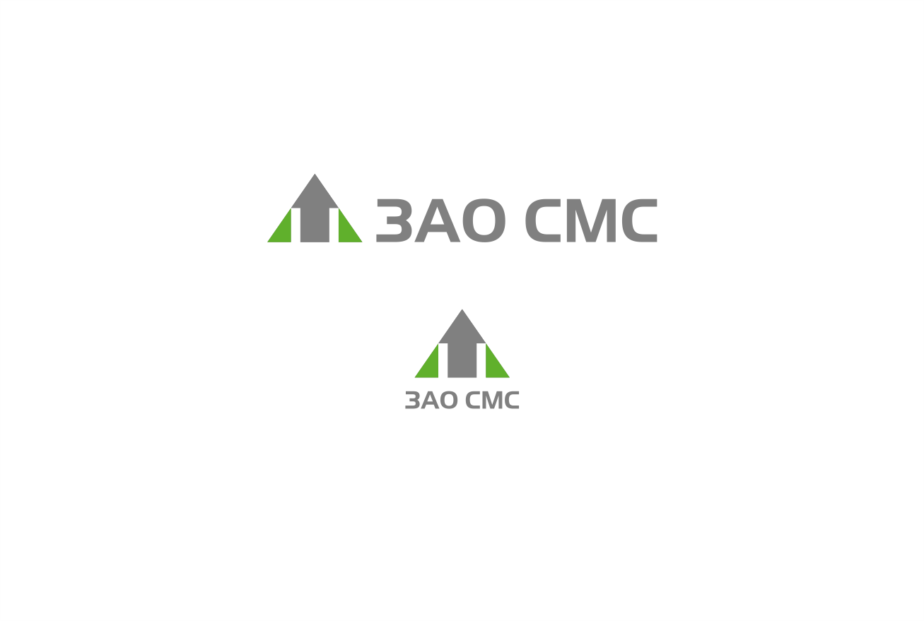 Дизайнер для разработки Логотипа для организации !СРОЧНО! фото f_2145a2a5f3fc5266.png